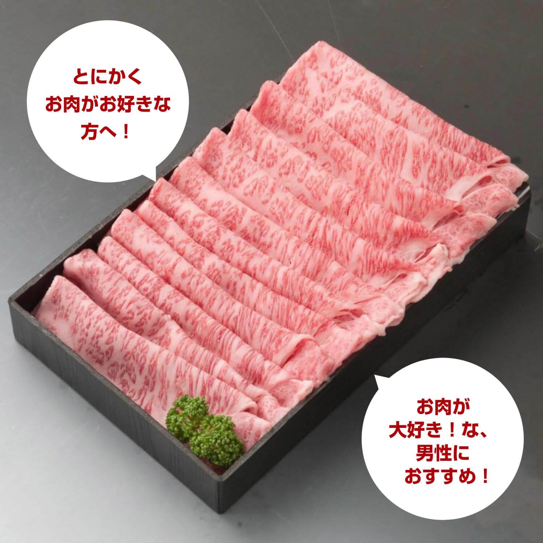 米沢牛サーロイン