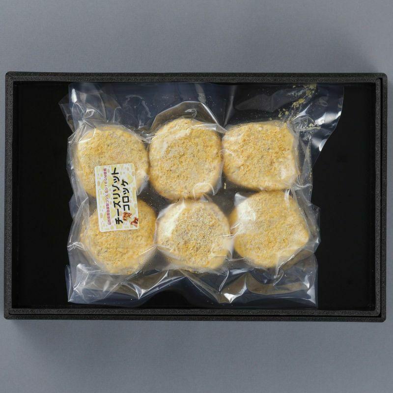 【オープン記念フェア特別価格】チーズリゾットコロッケ6個入り