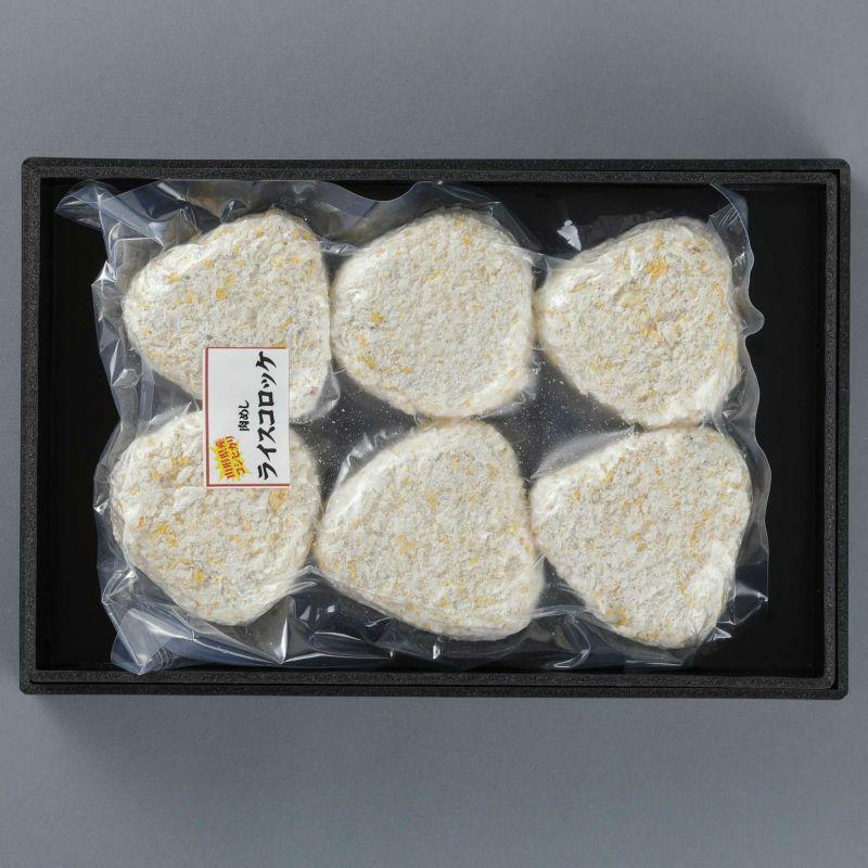 【オープン記念フェア特別価格】肉めしライスコロッケ6個入り